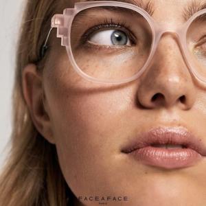 lunettes créateur