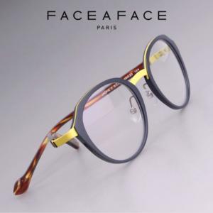 lunettes créateur homme